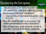 deciphering the corruption14