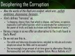 deciphering the corruption15