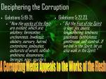 deciphering the corruption6