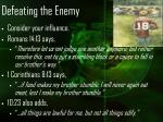 defeating the enemy26