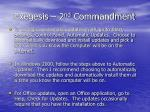exegesis 2 nd commandment