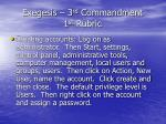 exegesis 3 rd commandment 1 st rubric