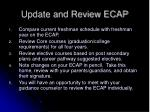 update and review ecap