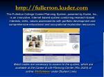 http fullerton kuder com