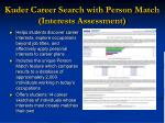 kuder career search with person match interests assessment