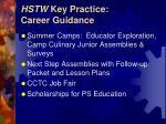 hstw key practice career guidance25