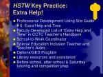 hstw key practice extra help