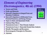 elements of engineering electromagnetics 4th ed 1994