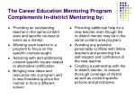 the career education mentoring program complements in district mentoring by