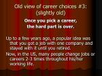 old view of career choices 3 slightly old