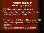 the new reality in choosing careers