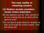 the new reality in choosing careers14