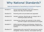 why national standards national standards for parent family involvement programs
