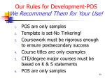 our rules for development pos we recommend them for your use