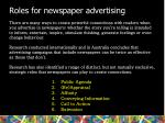 roles for newspaper advertising