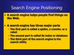 search engine positioning1