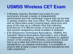 usmss wireless cet exam