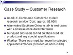 case study customer research