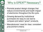 why is epeat necessary22