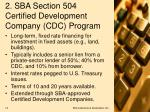 2 sba section 504 certified development company cdc program