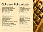 clps and plps in utah