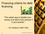 financing criteria for debt financing