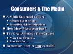 consumers the media24