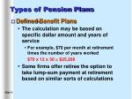 types of pension plans11