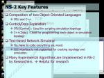 ns 2 key features