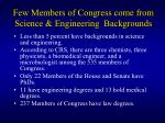 few members of congress come from science engineering backgrounds