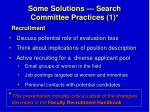some solutions search committee practices 1