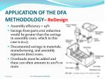 application of the dfa methodology redesign1