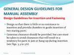 general design guidelines for manual assembly design guidelines for insertion and fastening