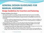 general design guidelines for manual assembly design guidelines for insertion and fastening11