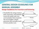 general design guidelines for manual assembly design guidelines for insertion and fastening5