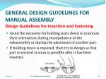 general design guidelines for manual assembly design guidelines for insertion and fastening7