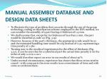manual assembly database and design data sheets1