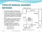 types of manual assembly methods3