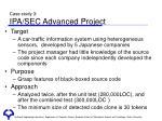 case study 3 ipa sec advanced project