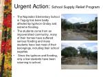 urgent action school supply relief program