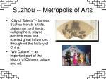 suzhou metropolis of arts