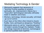 mediating technology gender