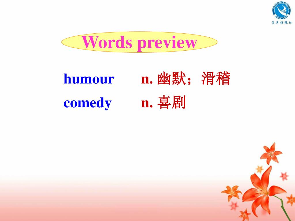 Words preview