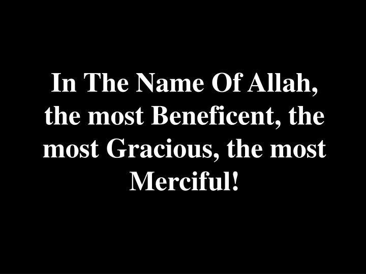 In the name of allah the most beneficent the most gracious the most merciful