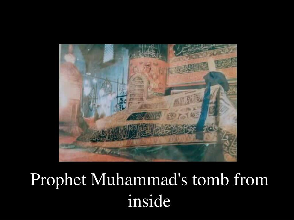 Prophet Muhammad's tomb from inside