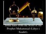 some hairs from the beard of the prophet muhammad lihye i saadet