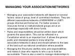 managing your association networks
