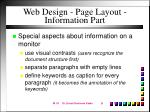 web design page layout information part