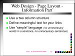 web design page layout information part10