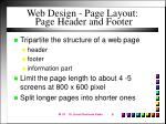 web design page layout page header and footer